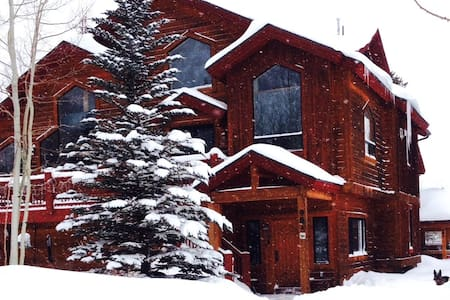 Frisco Mountain Home:  Suite + Gourmet Breakfast - Frisco