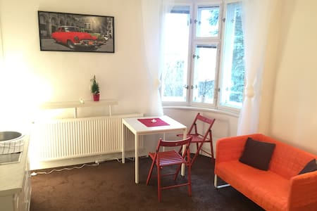 Lovely flat with beautiful view of city center ❤️