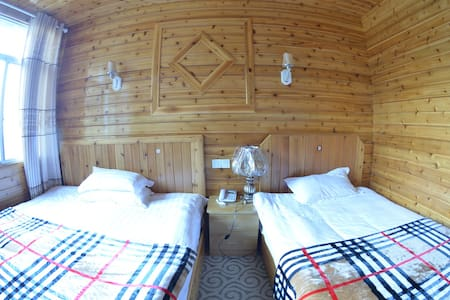 云和梯田坑根休闲庄园 - Lishui - Bed & Breakfast