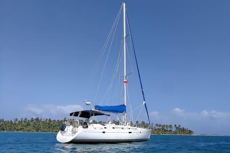 Halcyon la mejor embarcación de San Blas