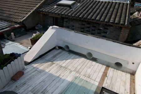 Renovated Design Hutong Courtyard // 2 - Beijing