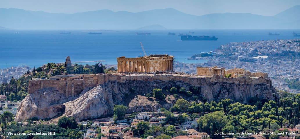 """Chryssa's"" Piraeus  Autumn Offers!"