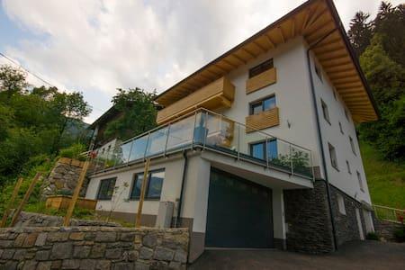 Ruhiges und doch zentral gelegenes Ap. für 2-3 Pax - Schwendau - Apartament