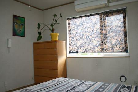 Explore Tohoku - Cockatoo Room - Aomori - Hus