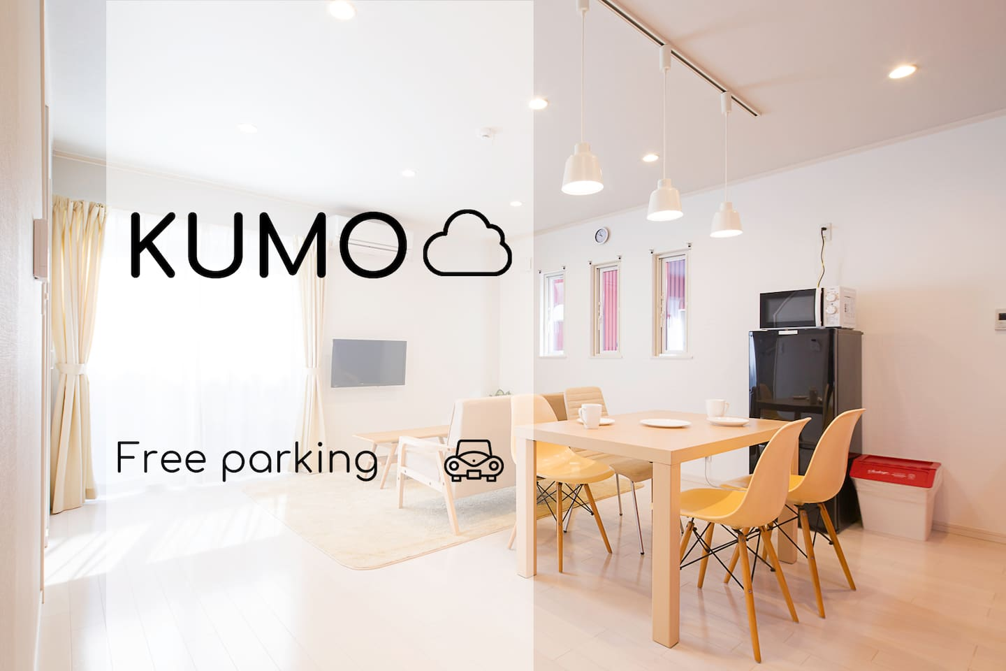 KUMO☆どうぞ、ごゆっくりおとおくつろぎください。/Welcome to KUMO☆! Please enjoy socializing each other in this living dining room.