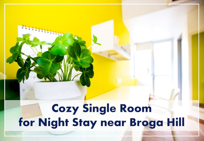 Comfy Single Room near Broga Hill & Semenyih Town