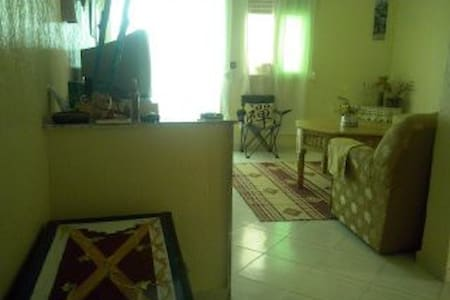 mi paraiso en Marruecos - Asilah - Leilighet