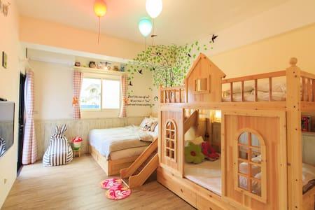 全新完工 幸運草陽台溜滑梯4人房 - Wujie Township - Dům pro hosty