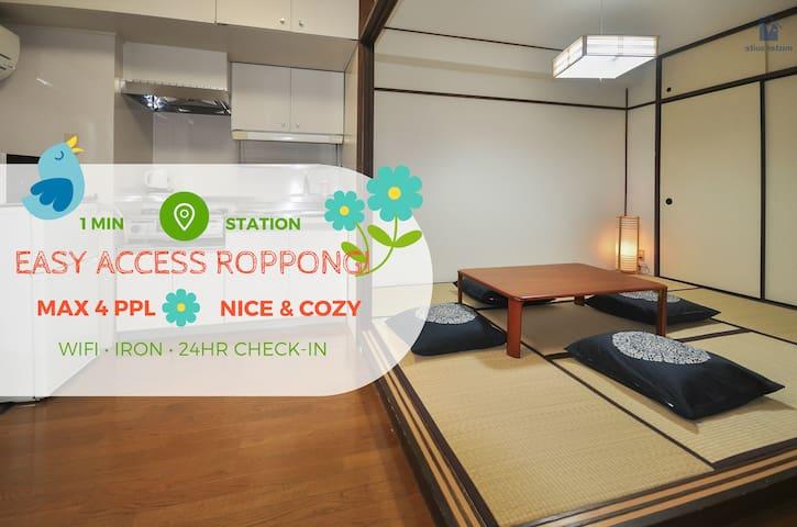 Sunny Apt Near Roppongi -1 min Sta. - Minato-ku - Apartment