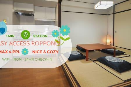 Sunny Apt Near Roppongi -1 min Sta. - Minato-ku