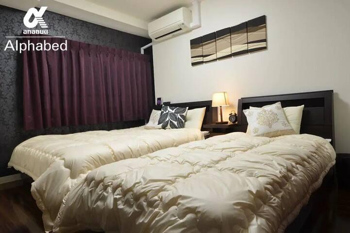 マスターベッドルームにはダブルベッドとシングルベッドを1台ずつ設置しています。