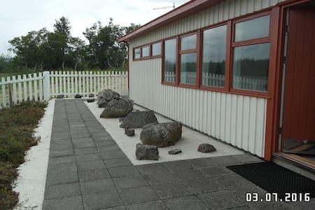 Eiða-Bláin apartment 3 - Eiðar