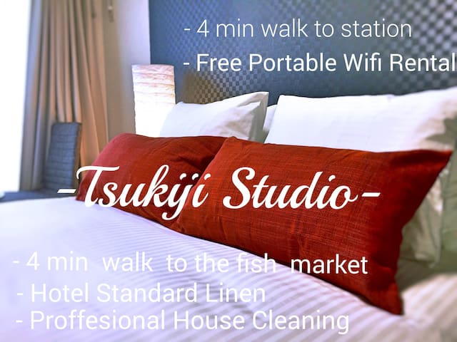 ★TSUKIJI 4MIN STATION & MARKET★Stylish studio/Wifi - Chūō-ku