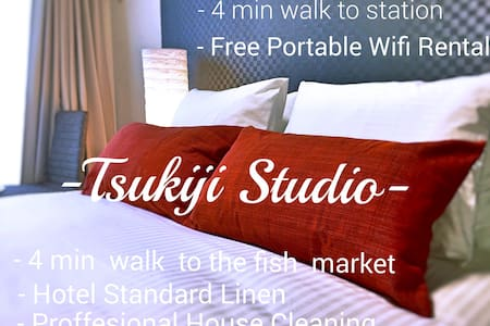 【WINTER SALE】USD50〜!TSUKIJI 4MIN STATION&MARKET! - Chūō-ku