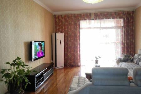 理县欣悦家旅公寓 - Lägenhet