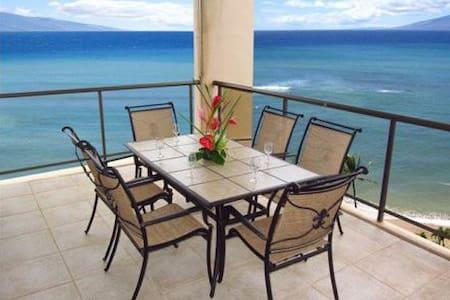 Spring Break-Maui Getaway-Beach Front Large 3 BDM - Лахайна - Кондоминиум