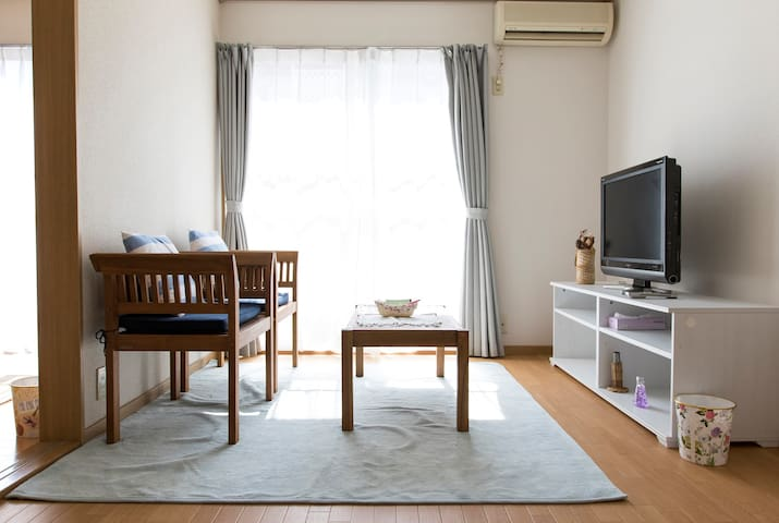 Warm Sunshine Room - Maebashi-shi - Apartmen