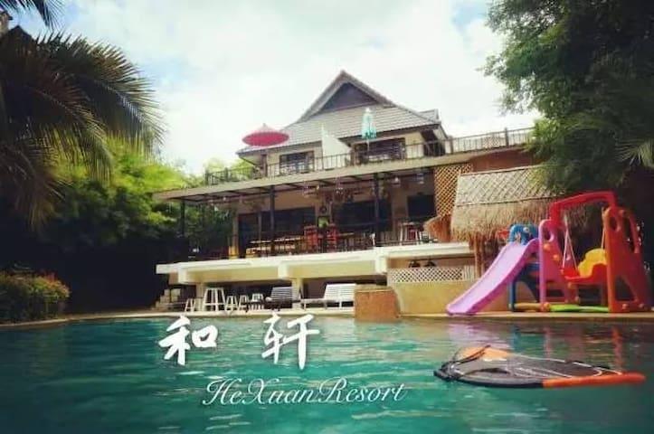 HeXuan Resort 303 - Nong Chom - Villa