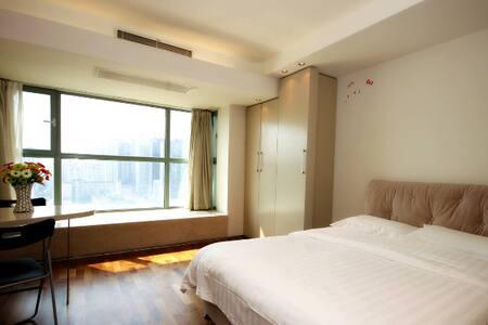 Feel at Home ( San Li Tun)
