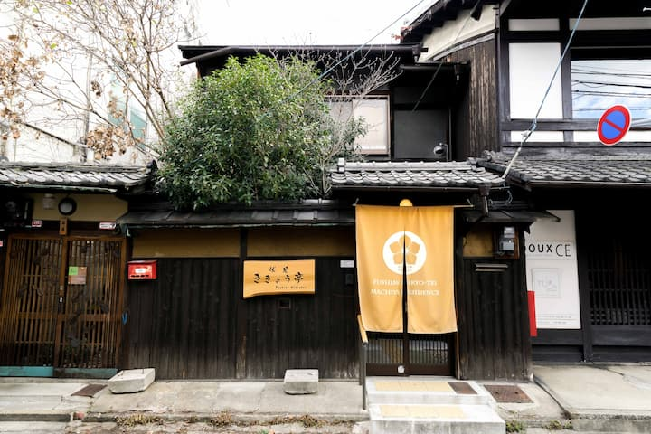 【Fushimi Kikyo-tei】3min walk from nearest station!