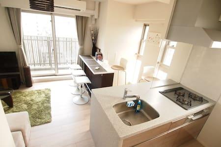 Stylish 2BR apartment 2mins from Kanda station - Chiyoda-ku