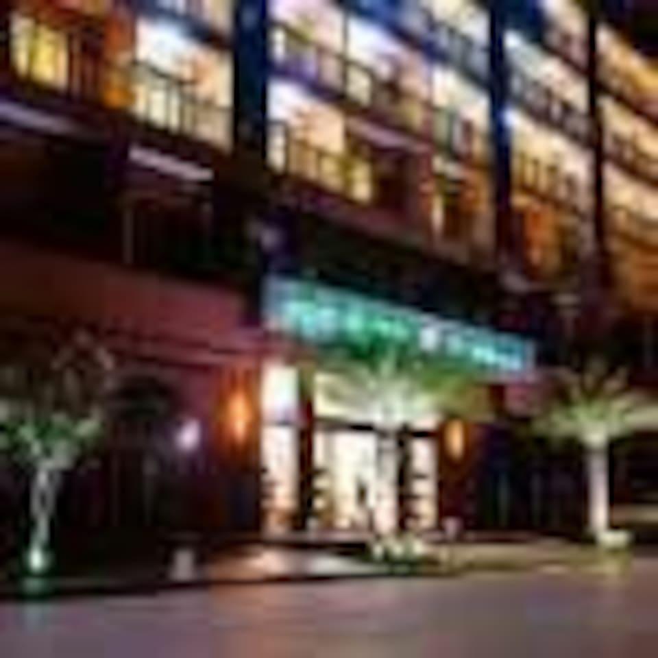城市理想 City Ideal 酒店公寓