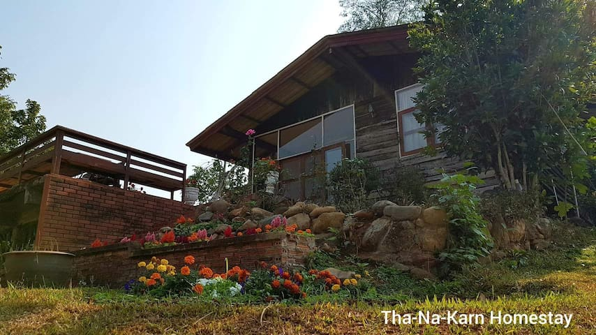 Tha-Na-Karn Homestay - Mountain View