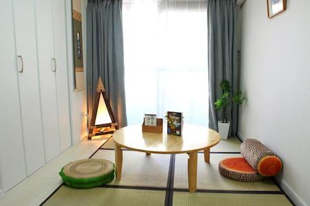 Cozy&Quiet, 2mins walk  Shinjuku Gyoen Garden - Shinjuku - Lägenhet
