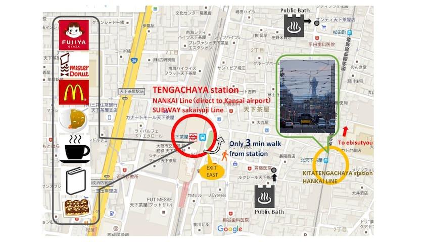 Dirct Kansai Apt near Subway & Nankai Rail&Hanki - Osaka - Departamento