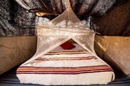 "Tent ""Azigzo"" @ Ecolodge L'Ane Vert - Centre commune Tafedna - Tent"