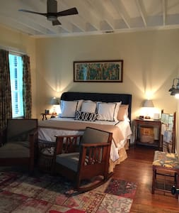 Colonsay Cottage, Room 2 - Holly Springs - 宾馆