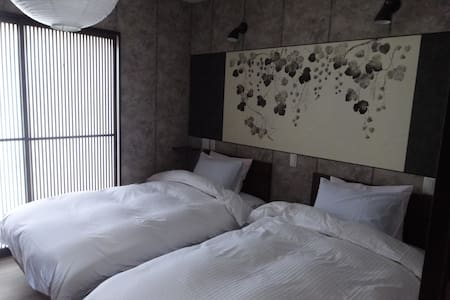 Maisan-chi Cafe&Guesthouse【Twin】1-3 Guests Max - Fujiyoshida - Bed & Breakfast