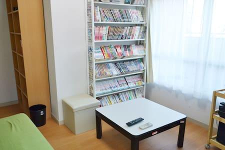 12minutes from Shinjuku free Wi-Fi  - Nakano-ku - Apartment