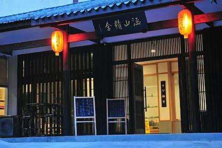 汉式双床房No1 - Leshan - Boutique-Hotel
