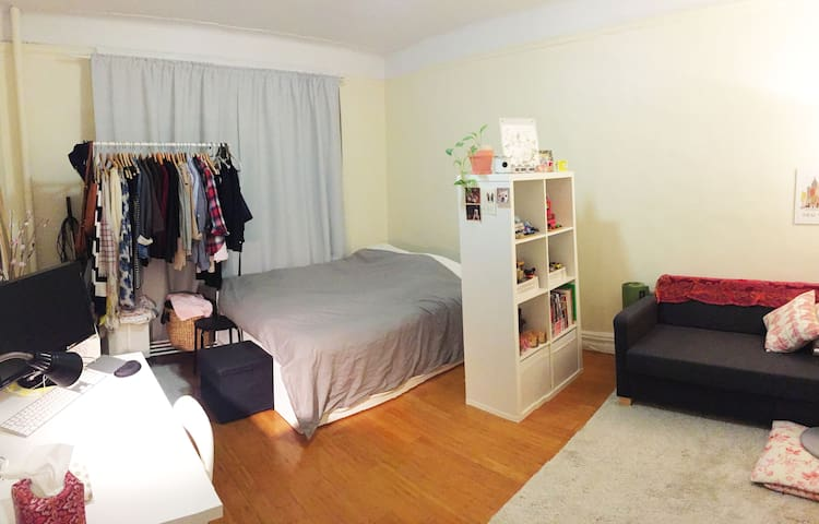 Convenient - Columbia/NYP Washington Heights - Nueva York - Departamento