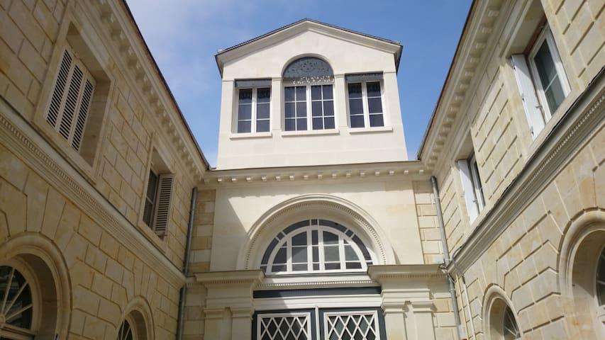 Une suite  avec une vue panoramique - Vernou-sur-Brenne - Apartment