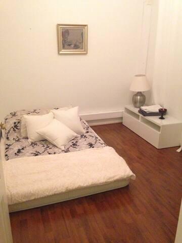 Private Room in Perfect Area