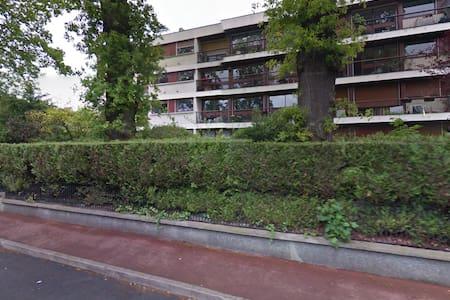 Studio 25m2 à 15min de Paris16! Environment calme! - Vaucresson - Apartment