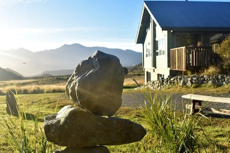 Forest Lodge - Entire lodge (sleeps 38)