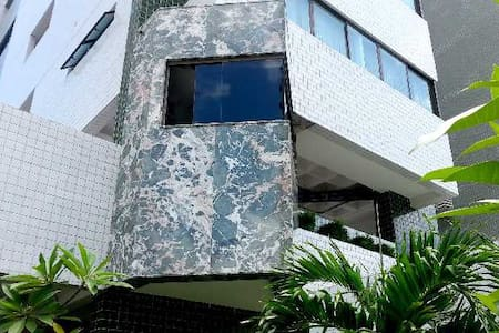 Apartamento Próximo a Shopping, Praia e Aereoporto - Recife - Apartment
