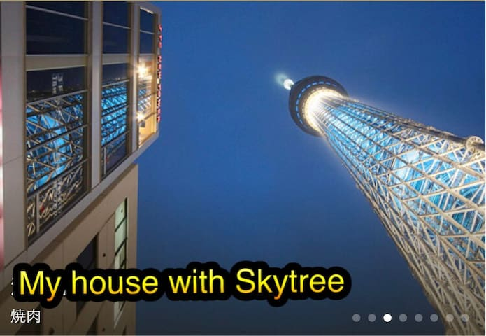 1min to Skytree , stations,1h direct airports 70㎡