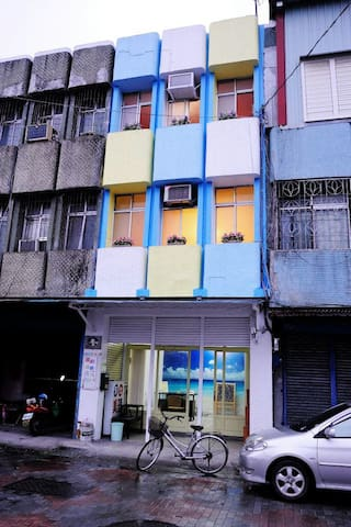繽紛小鎮 - Fenglin Township - Vendégház