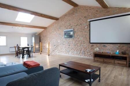 Belle chambre au calme. - Saint André  - Appartement