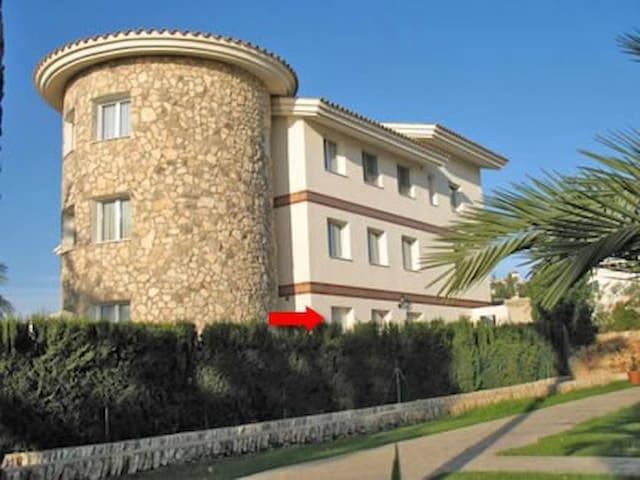 3 - Zi.WHG mit Morgensonne und Gartenausgang - L'Ampolla - Lägenhet