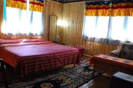 TashiYangkhil Hotel - Jakar - Gästehaus