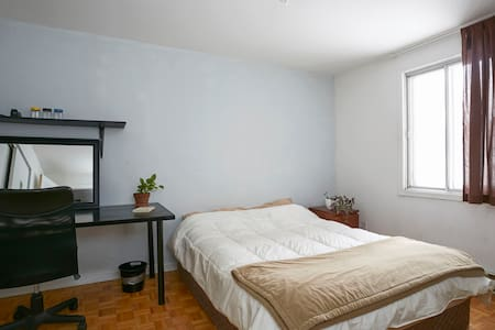 Cozy, friendly, has parking - Montréal - Apartment