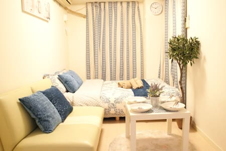 Good For pairs at Namba Area+Free WIFI,2Beds! - Naniwa-ku, Ōsaka-shi
