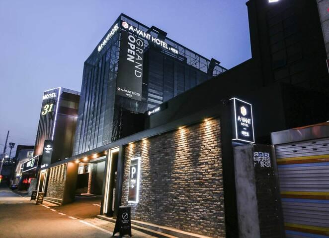천안 어반트 호텔(심플 인테리어 숙소)