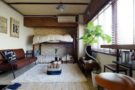 1 min Namba.Free wifi & amenities - Naniwa-Ku Osaka-shi - Appartement
