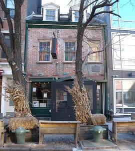 Historic WoHo Townhouse - 紐約